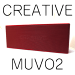高音質で軽量なスピーカー!「CREATIVE MUVO2」レビュー