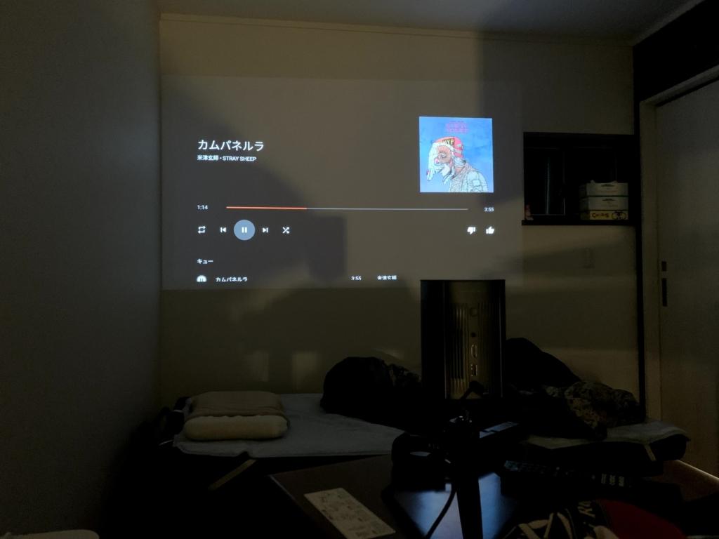 XGIMI MoGo Pro+の魅力