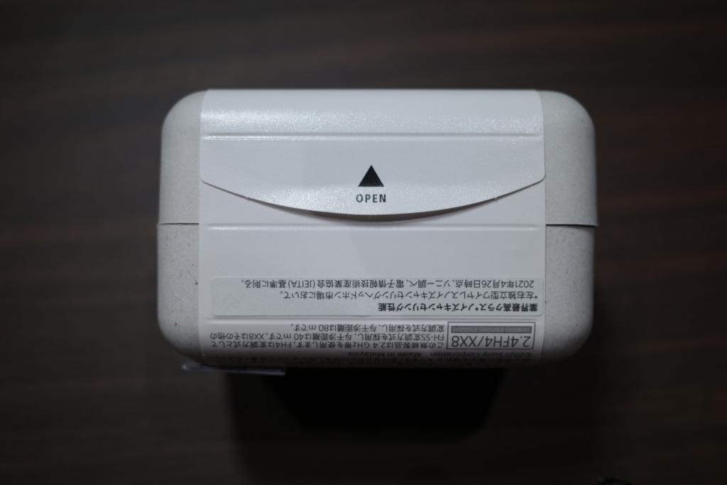 WF-1000XM4の箱
