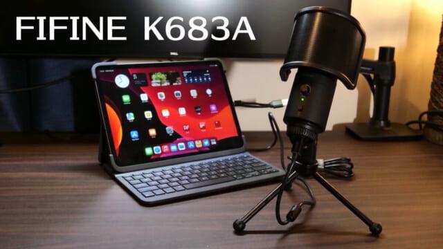 K683A